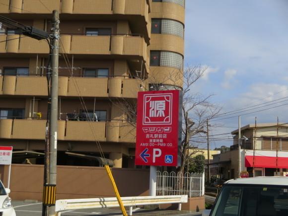 和歌山電鐵の難読駅名を訪ねる旅②_c0001670_21391357.jpg