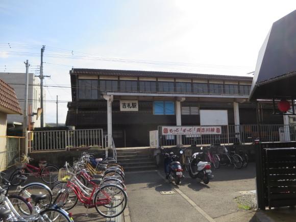 和歌山電鐵の難読駅名を訪ねる旅②_c0001670_21461185.jpg