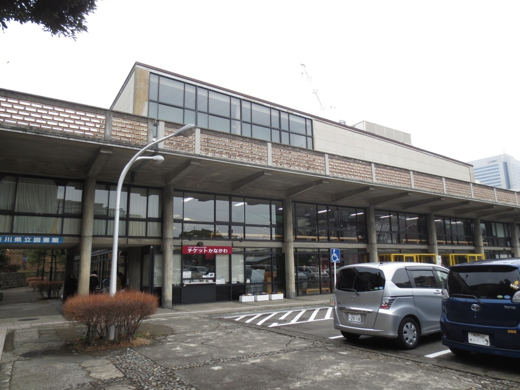 MOON Cafe & 神奈川県立音楽堂_c0310571_05114978.jpg