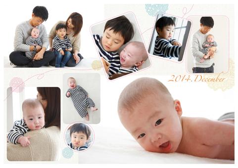 思い出に残る家族の写真_b0206672_18581488.jpg