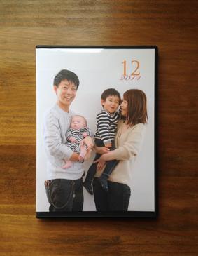 思い出に残る家族の写真_b0206672_19154872.jpg