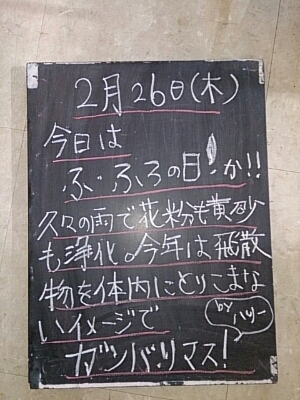 f0152875_8504950.jpg