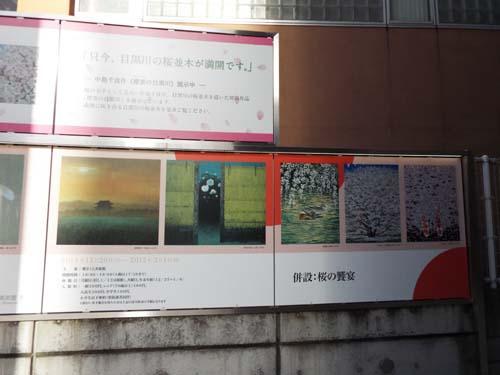 ●●第8次ぐるっとパス新No.1 郷(さと)さくら美術館まで母と見たこと_f0211178_1514470.jpg