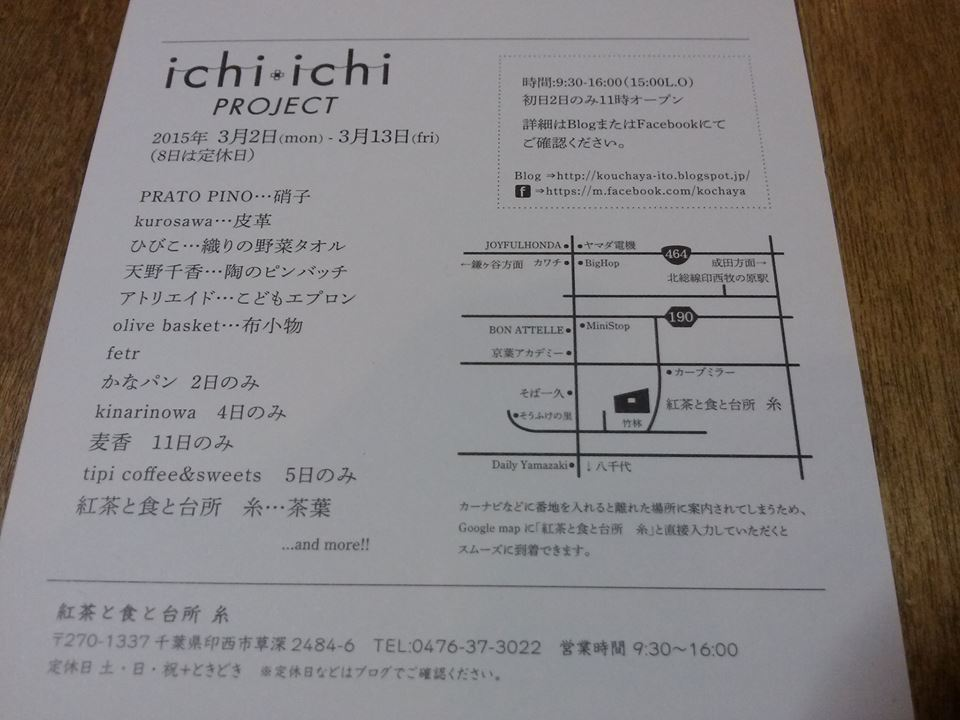b0140079_17470597.jpg