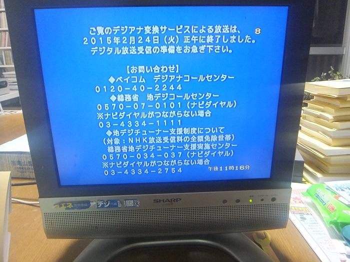 f0238779_108564.jpg