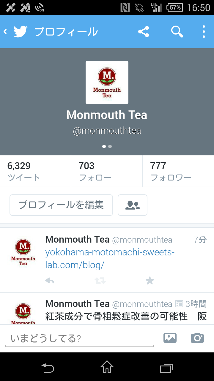 「Twitter」_a0075684_0502297.png