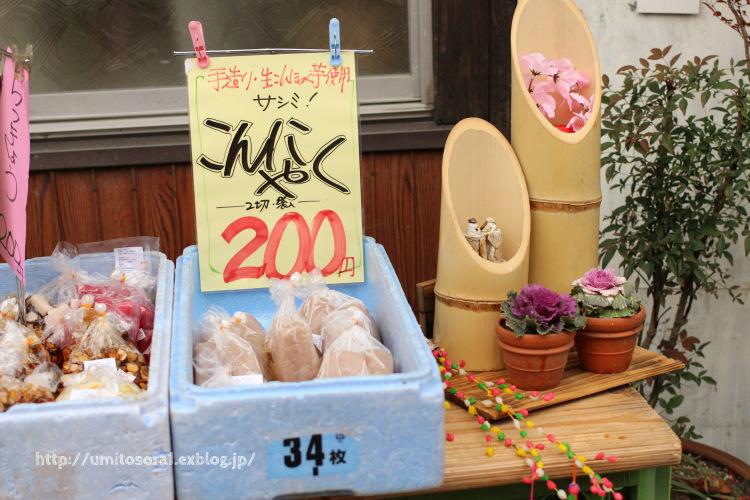 b0324291_20090035.jpg