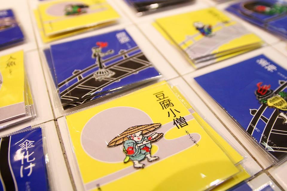 台湾 Good Institute Store_f0204300_10572315.jpg