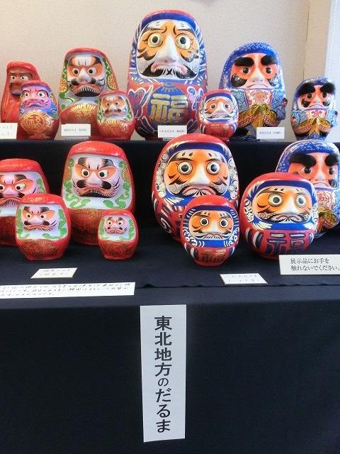 毘沙門さんには行けなかったが、NTT富士支店の「日本全国だるま展」_f0141310_7512167.jpg