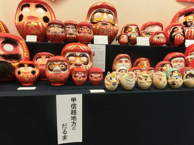 毘沙門さんには行けなかったが、NTT富士支店の「日本全国だるま展」_f0141310_7513687.jpg