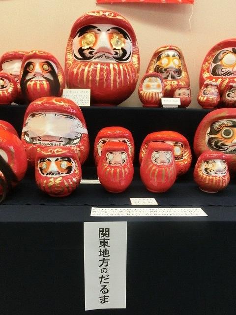 毘沙門さんには行けなかったが、NTT富士支店の「日本全国だるま展」_f0141310_751885.jpg