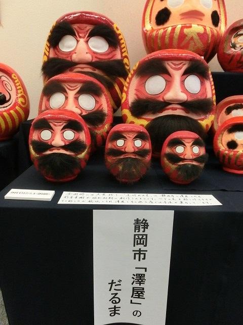 毘沙門さんには行けなかったが、NTT富士支店の「日本全国だるま展」_f0141310_753066.jpg