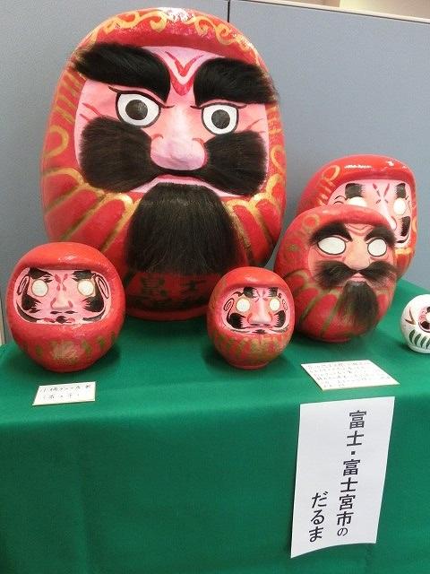 毘沙門さんには行けなかったが、NTT富士支店の「日本全国だるま展」_f0141310_7531349.jpg