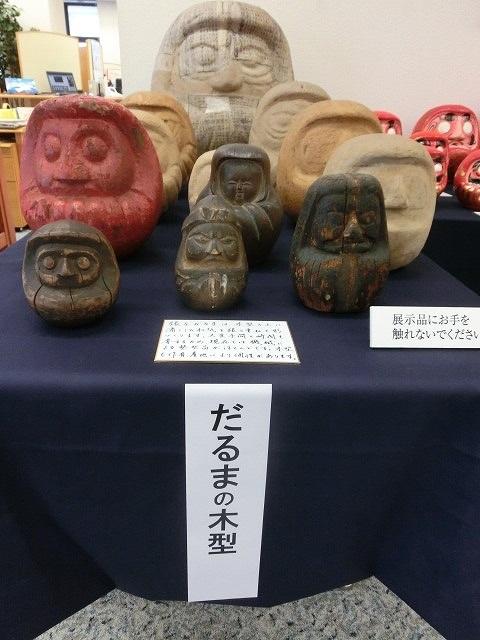 毘沙門さんには行けなかったが、NTT富士支店の「日本全国だるま展」_f0141310_7541310.jpg