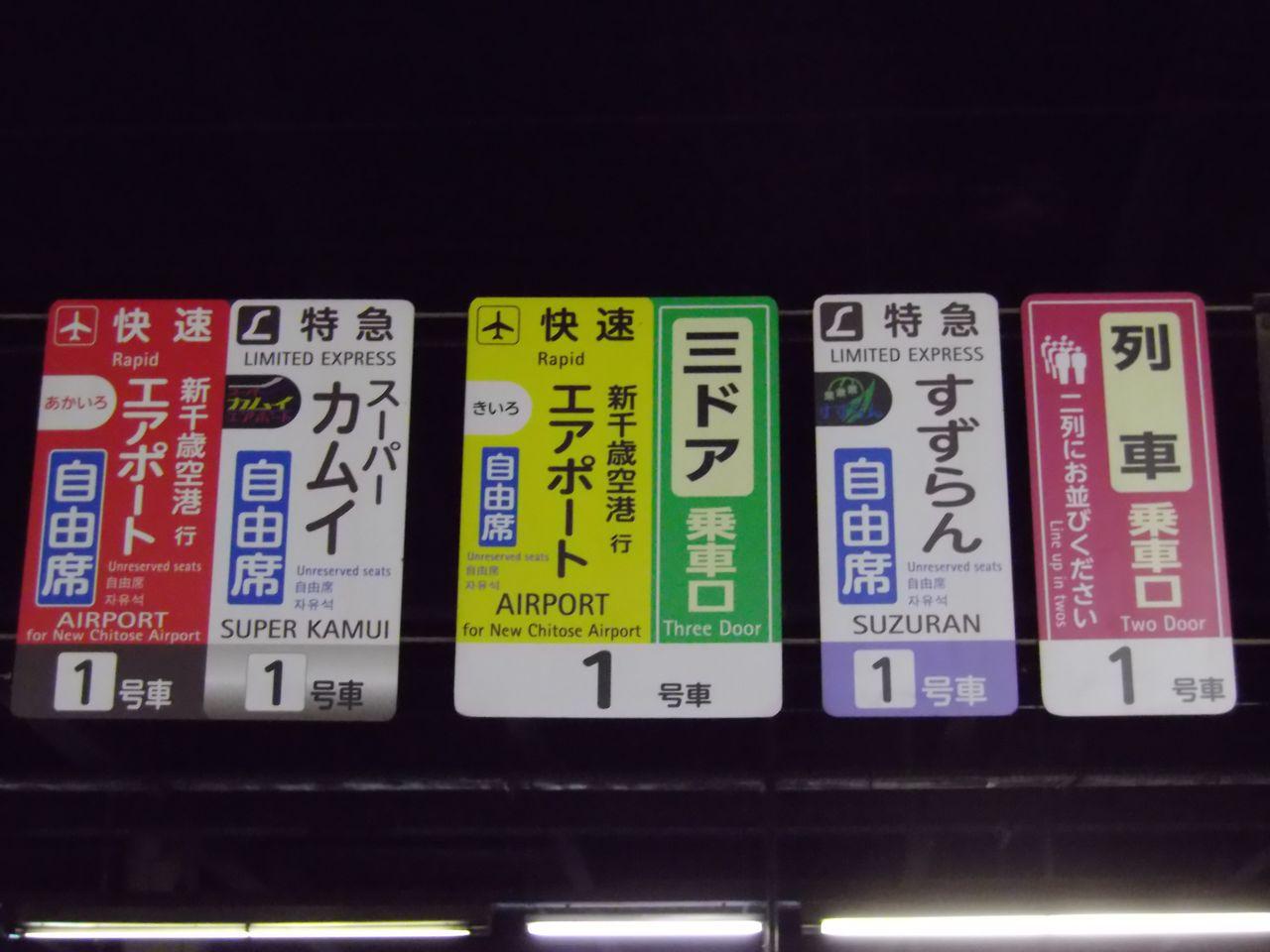 岡山へ_c0025115_111893.jpg