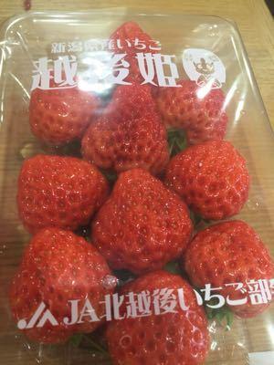 旬のイチゴを使ったお菓子作り教室_a0126418_1144292.jpg