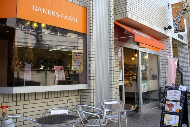 *宮の坂*「BAKERS-FARM」_f0348831_20574009.jpg
