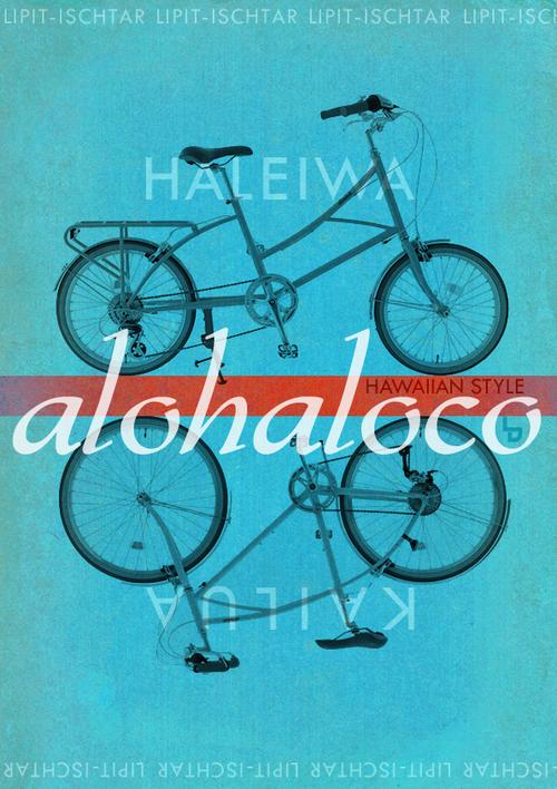 alohaloco「カイルア」「ハレイワ」アロハロコ 女子 おしゃれ 自転車 リピトデザイン _b0212032_18345366.jpg