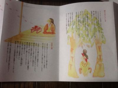 テマヒマうつわ旅_e0130334_415192.jpg