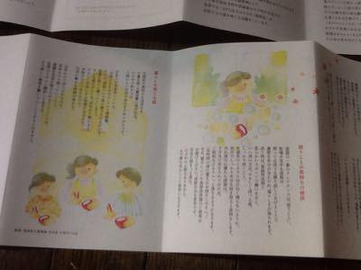 テマヒマうつわ旅_e0130334_415253.jpg