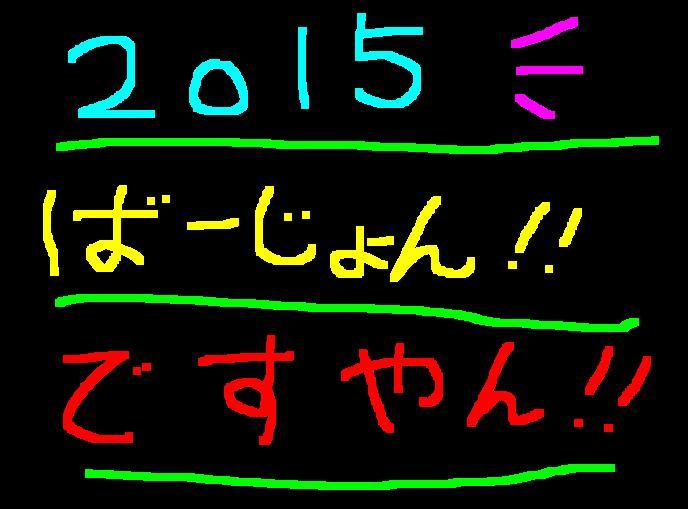 f0056935_1922863.jpg