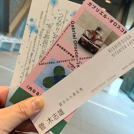 東京都現代美術館とPAROLE_d0248537_7152037.jpg