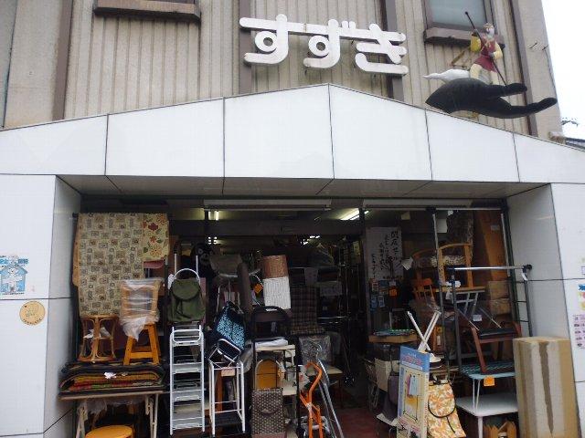 「家具のすずき」閉店セール_c0146040_18185746.jpg