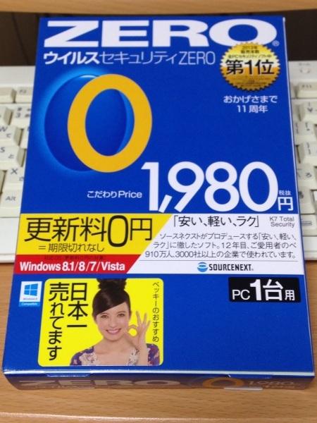 d0322040_21000433.jpg