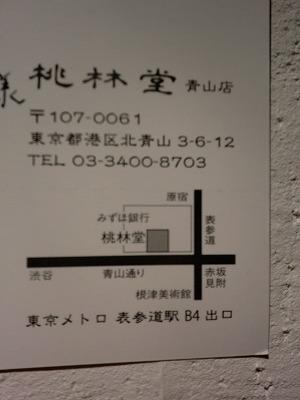 b0132444_16504082.jpg