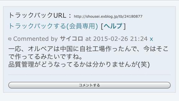 b0136045_831749.jpg