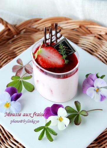 苺のムース_b0225758_20201172.jpg