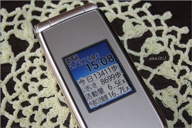 e0232963_15442997.jpg