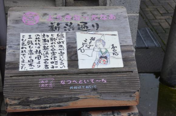 宮津 新浜ぞめき その六_f0347663_12122903.jpg