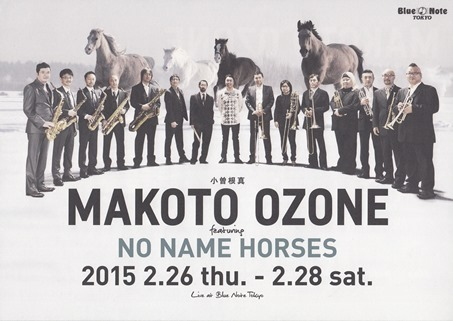 2015-02-27 小曽根真 featuring No Name Horses@「BNT」_e0021965_21210203.jpg