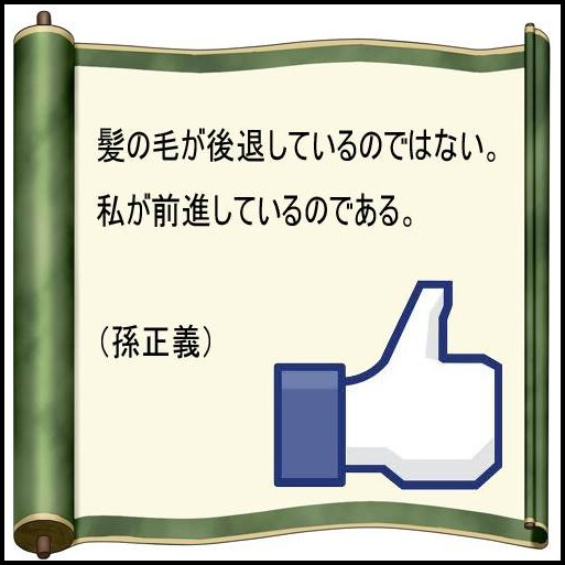 c0084268_7543038.jpg