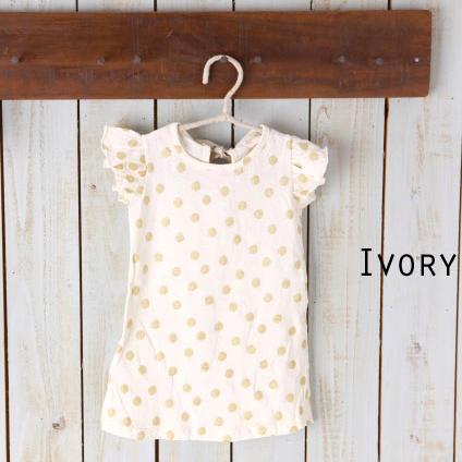 韓国子供服のセレクトショップ・Baby Closetの商品のお取り扱いを開始しました!_a0121669_08140743.png