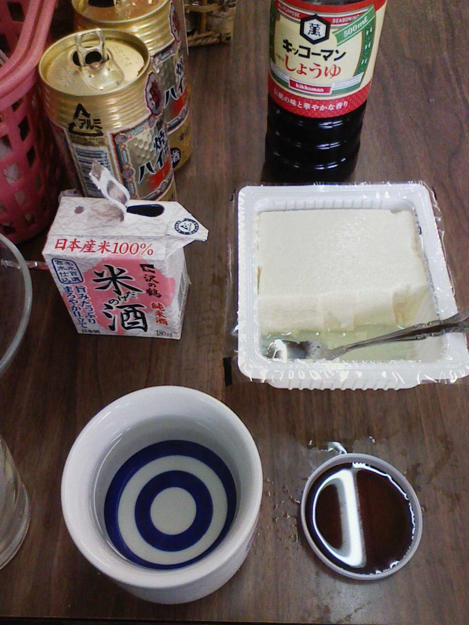 角打ちで「300円豆腐」の贅沢とは?_c0061686_6593023.jpg