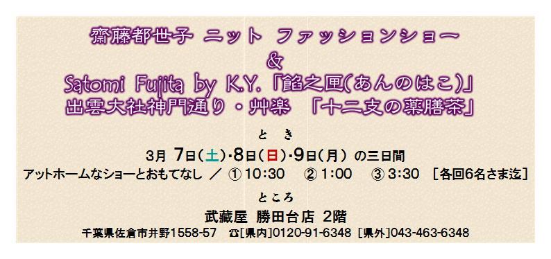 c0151691_2116321.jpg