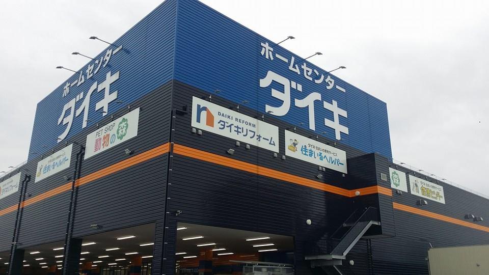 「第32回全四国空手道選手県大会」のポスターデザインが出来上がりました!_c0186691_10345881.jpg