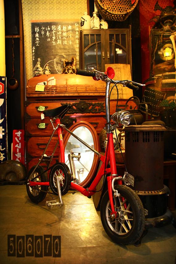 Vintage ブリジストン ワンタッチピクニカ フォールディングバイク_e0243096_17595669.jpg