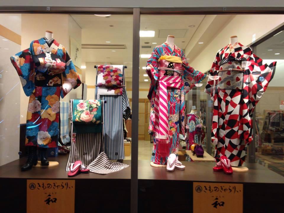 和歌山に、豆千代モダンの取扱店が出来ました!_e0115399_5361915.jpg