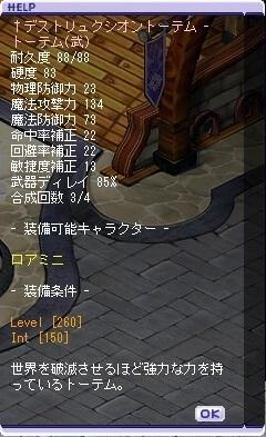 a0329207_19170332.jpg