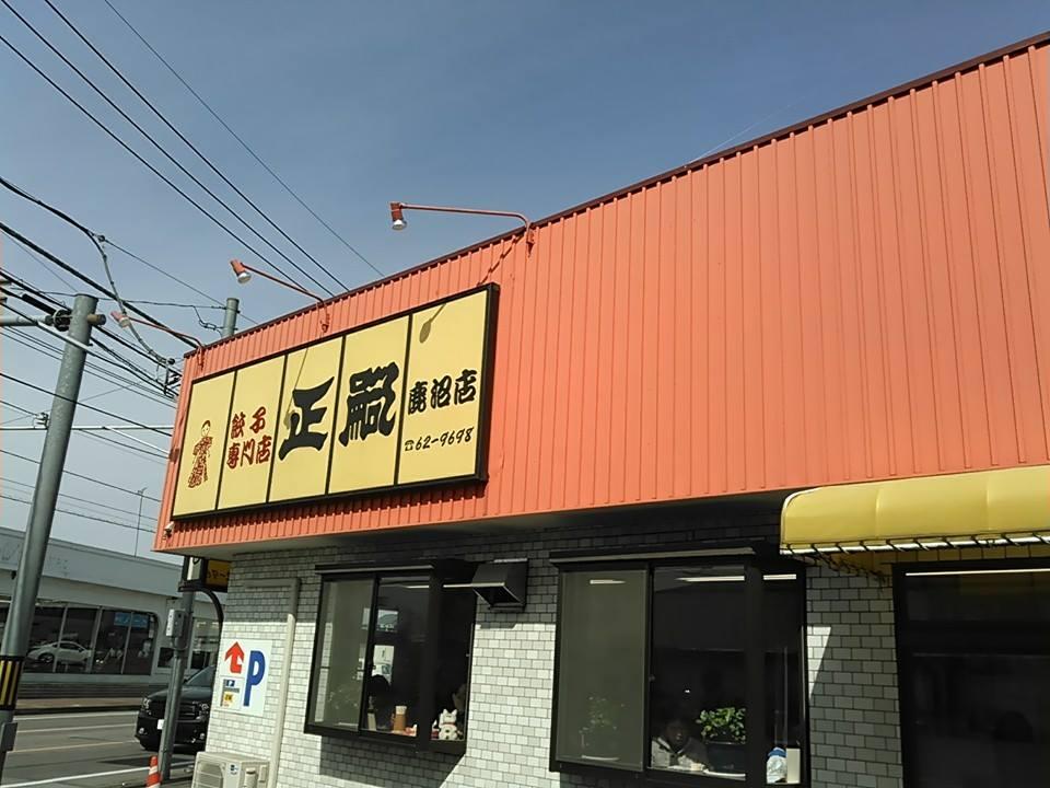 【喰】餃子ツー_f0141609_18123049.jpg