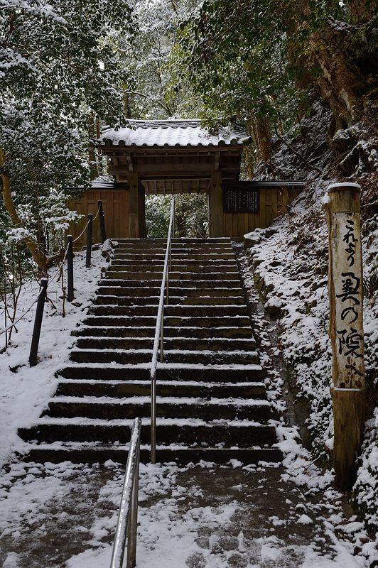 2015京の雪景色@鞍馬 其の二_f0032011_18212945.jpg