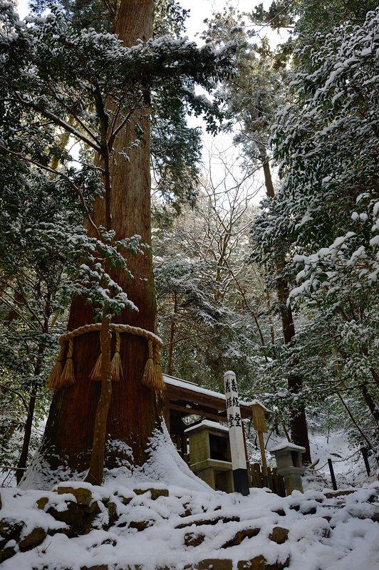 2015京の雪景色@鞍馬 其の二_f0032011_1823830.jpg
