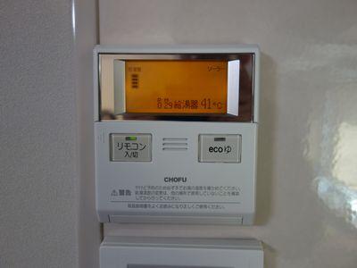 太陽熱給湯システム_b0131012_17305582.jpg