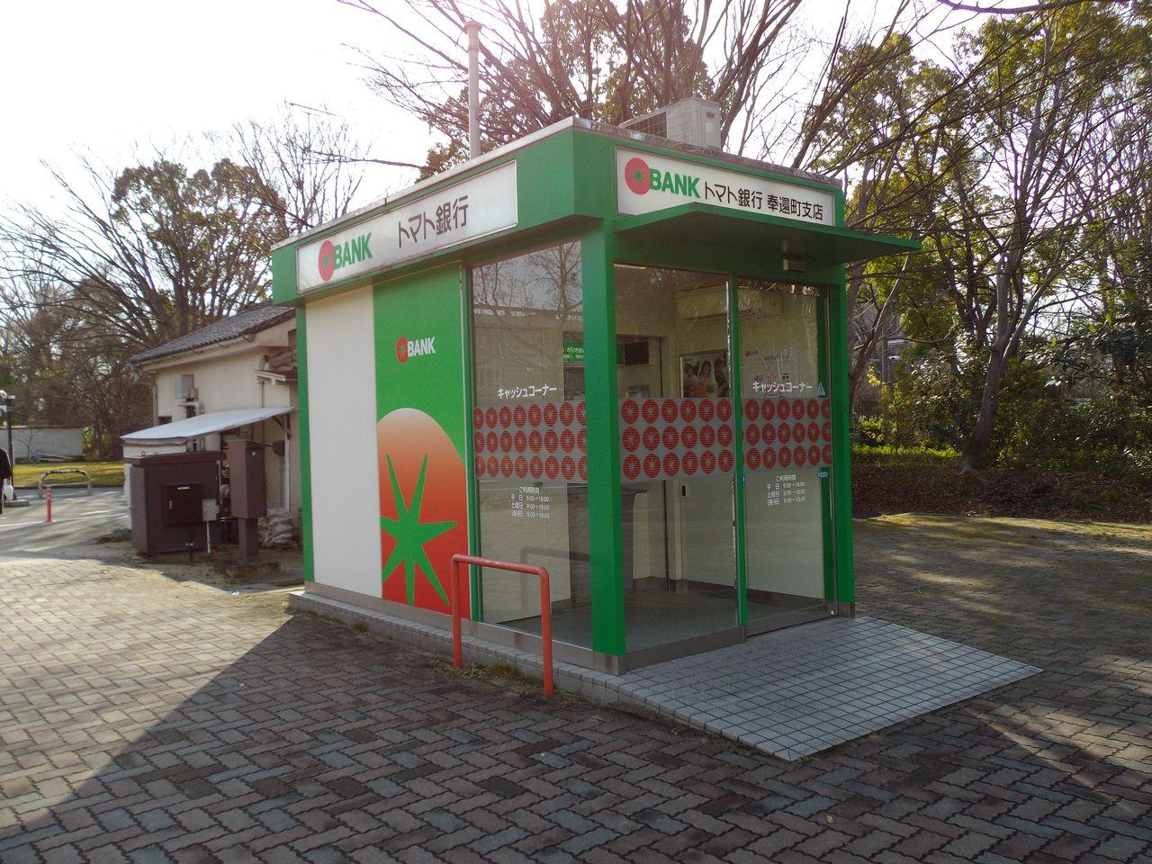 岡山大学で研修会 _c0025115_4581597.jpg