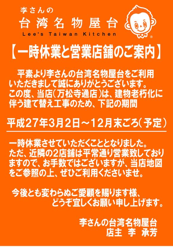b0174536_14525879.jpg