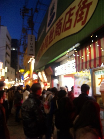 blog;3/1(日)町田駅前の美味しい!ラテン☆ナイト_a0103940_12200178.jpg