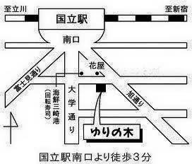 ゆりの木_a0153945_995112.jpg